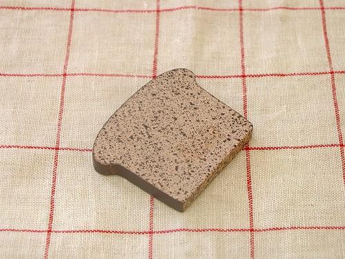 ままごと・食材 エリツィ社(Erzi) 食パン(黒)