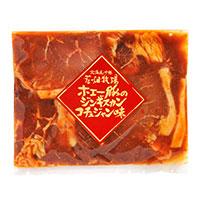 ホエー豚のジンギスカンコチュジャン味 180g
