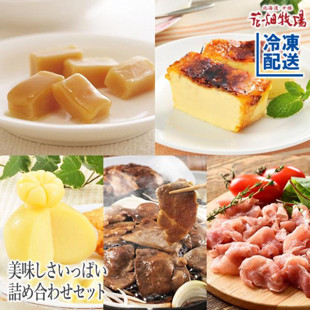 美味しさいっぱい スイーツ・チーズ・ホエー豚 詰め合わせセット