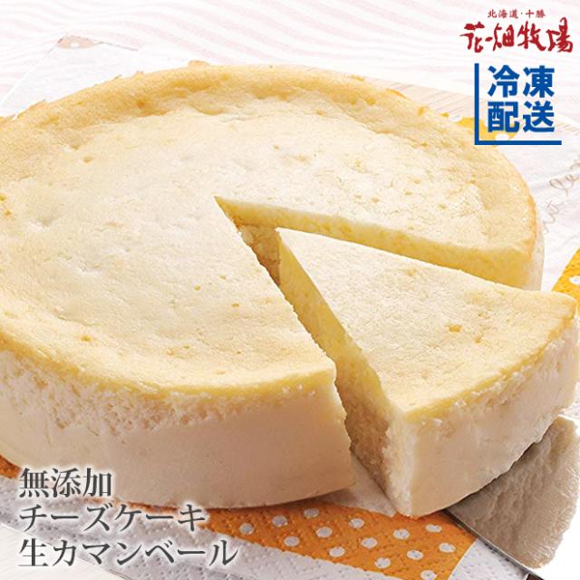 チーズケーキ 生カマンベール 170g商品