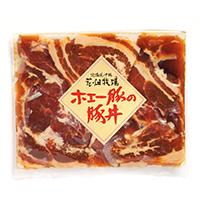 ホエー豚の豚丼 180g