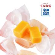 花畑牧場 生キャラメル 北海道産メロン24粒 【冷凍配送】
