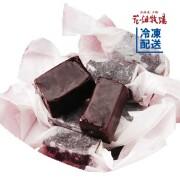 花畑牧場 生キャラメル チョコレート24粒 【冷凍配送】