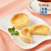 花畑牧場 ベイクドチーズタルト 4個入×2【冷凍配送】