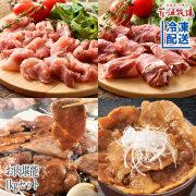 ★送料無料★【ギフト】花畑牧場 お肉堪能1kgセット【冷凍配送】
