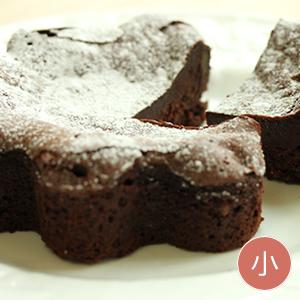 ひんやり冷凍のまま食べるチョコレートケーキ【小】