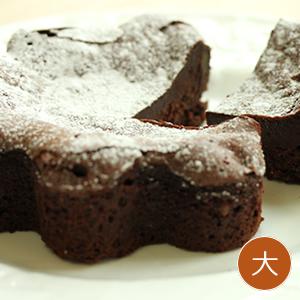 ひんやり冷凍のまま食べるチョコレートケーキ【大】