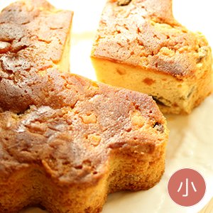 英国伝統しっとり濃厚フルーツケーキ【小】