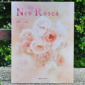New Roses2017春号