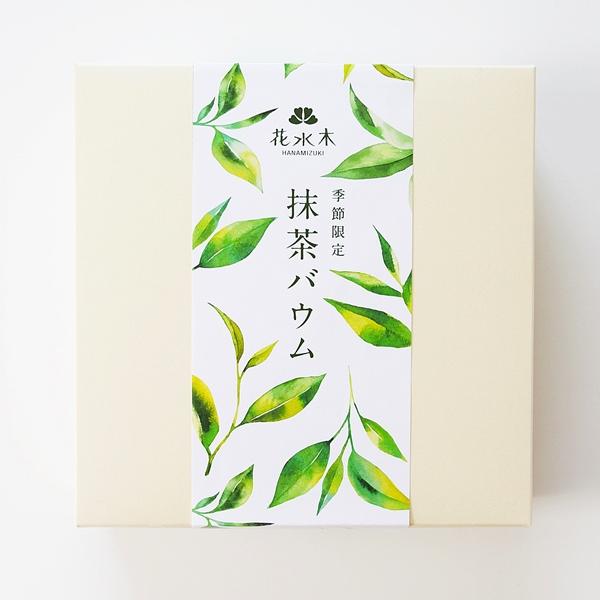 抹茶バウム