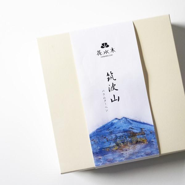 筑波山バウム