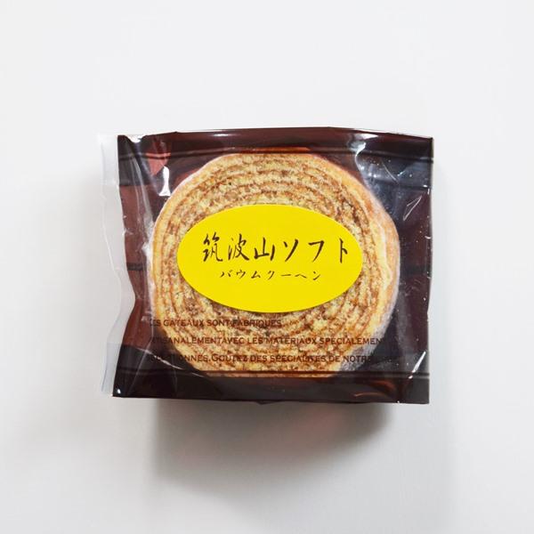 筑波山ミニバウム