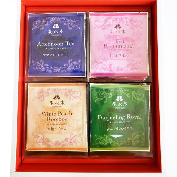 紅茶ティーバッグ4種セット