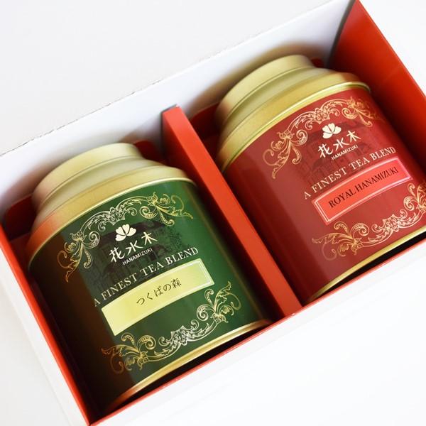 紅茶2缶ロイヤル花水木・つくばの森