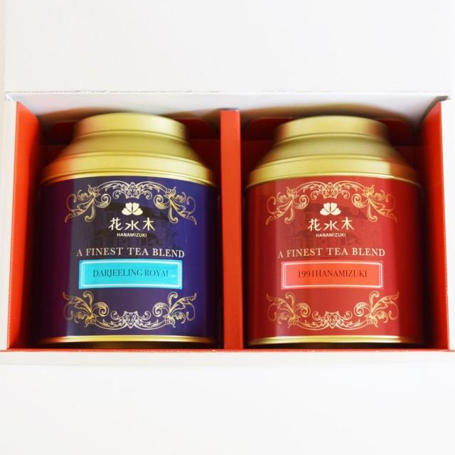 紅茶2缶ダージリンロイヤル・1991花水木