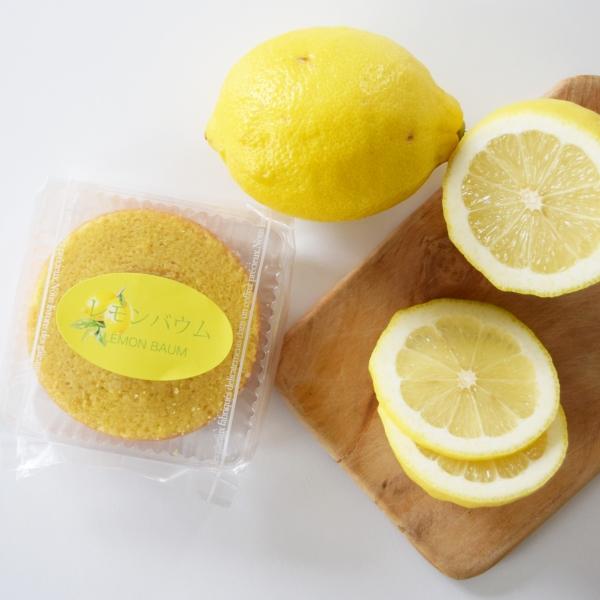 レモンバウムミニ