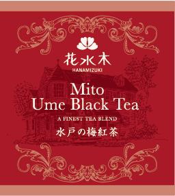 水戸の梅紅茶 新ティーバッグ