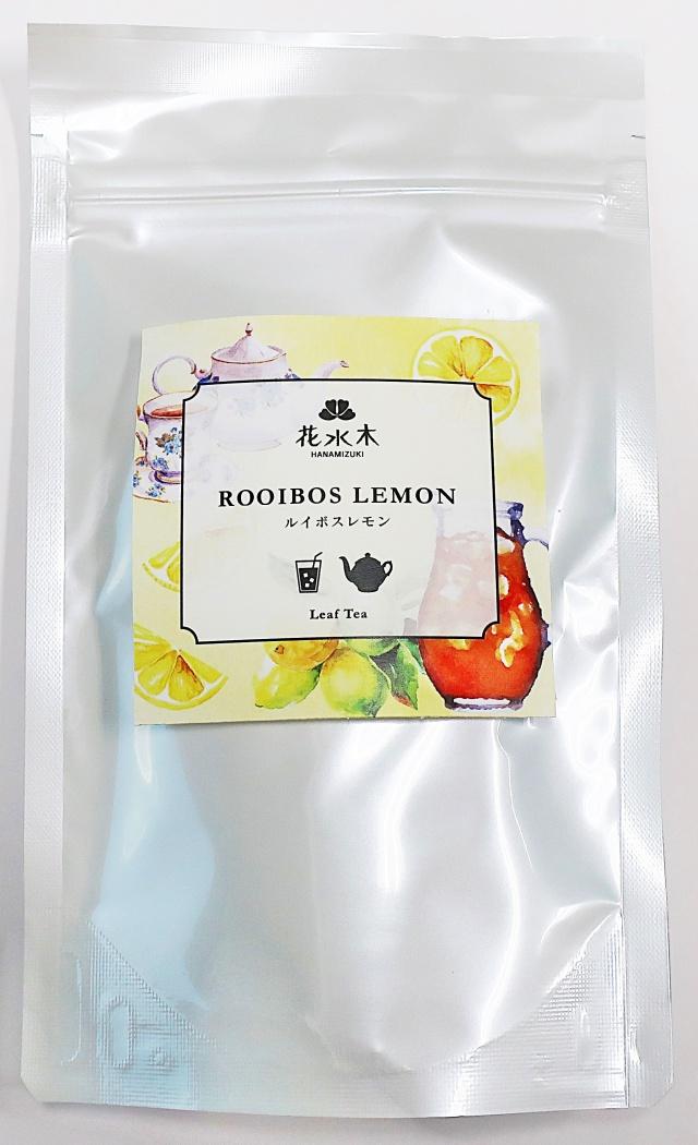 ルイボスレモン50g袋パッケージ