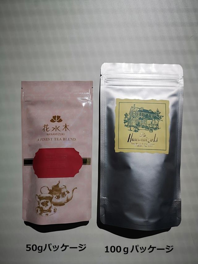 茶葉(赤)