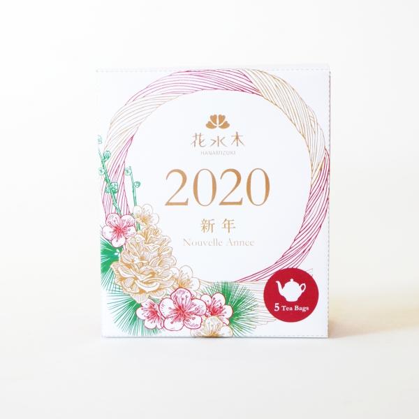 ヌーベランネ2020