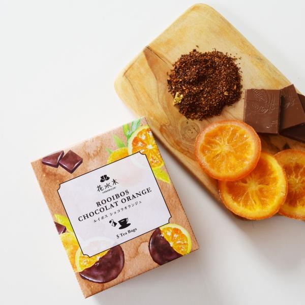 オレンジショコラ