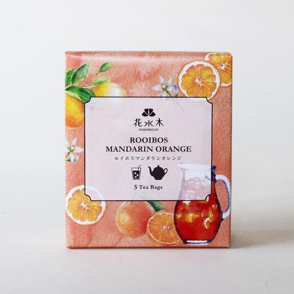 ルイボスマンダリンオレンジ