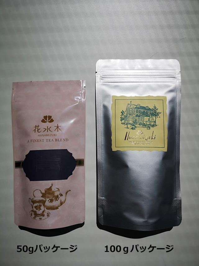 茶葉袋(青色)