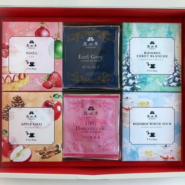 冬限定茶6種ギフト