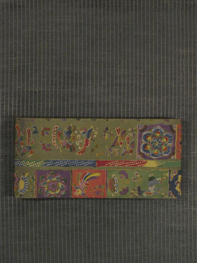 宝相華と鳥文様 型染め 半巾帯