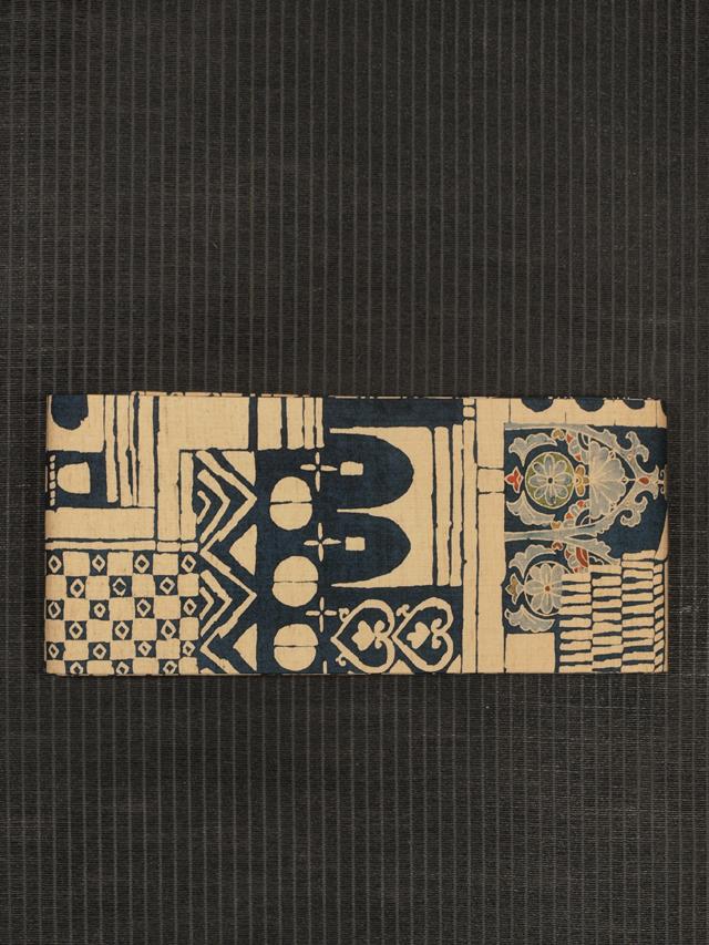幾何学文様に唐花文様 型染め 紬 半巾帯