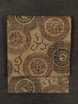 唐草に絵皿と銅鏡文様 和更紗 名古屋帯 【 明治~大正時代 】
