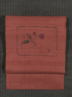 枝花文様 手描き染めに手刺繍 真綿紬 名古屋帯