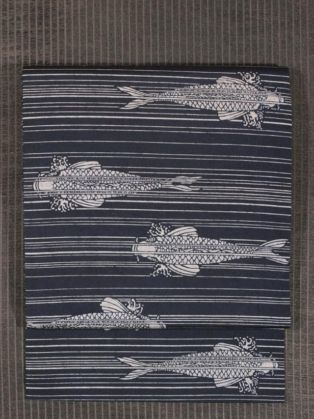 縞に鯉文様 型染め 紬 名古屋帯