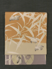 竹に雀文様 型染め 名古屋帯