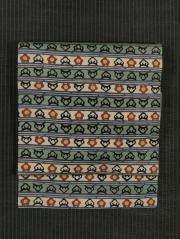 竹縞に松と梅文様 型染め 名古屋帯