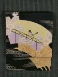 地紙に流水と草花に鳥文様 型染め 紬 名古屋帯