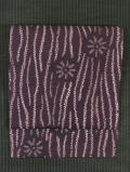 波縞に花文様の縫い締め絞り 紫根染め 名古屋帯