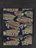 魚に幾何学文様 型染め 両面リバーシブル 腹合わせ帯