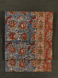 縞に唐花と鳥文様 印度更紗 名古屋帯