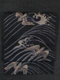 波に千鳥文様 型染め 絽 名古屋帯