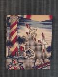 灯台に船文様 和更紗 名古屋帯
