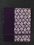 菱繋ぎ文様 紫根染め 名古屋帯