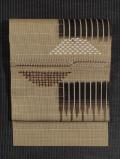 幾何学文様 変り織り 八寸名古屋帯