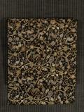 川島織物製 黒色地 唐花草に動物文様 西陣織 袋帯