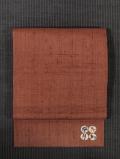 海老茶(えびちゃ)色地 手織り真綿紬 無地 名古屋帯