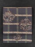 格子に龍丸文様 型染め 名古屋帯