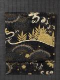 葦手絵(あしでえ)文様 型染め 名古屋帯