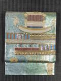 エジプト文様 切箔 西陣織 洒落袋帯