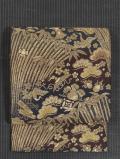 誉田屋源兵衛(こんだやげんべえ)製 金華山織 松竹梅に鶴と宝尽くし文様 袋帯