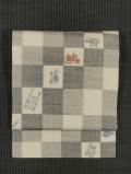 格子縞に十二支文様 紬織り 名古屋帯